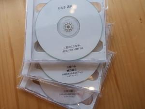 CD_犬養孝講演_3種