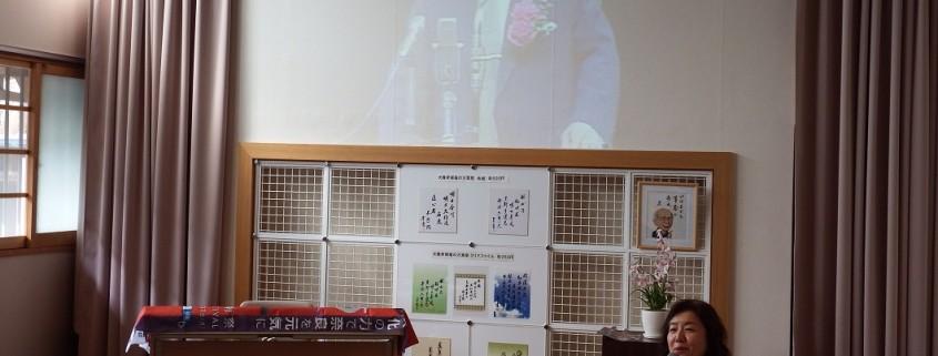 20170910_岡本館長の万葉講座